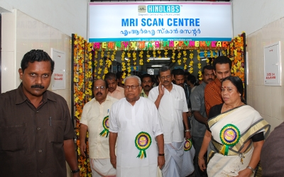 HLL Lifecare opens Hindlabs MRI Scan Centre  at Alappuzha Medical College