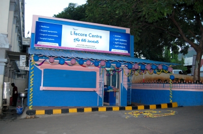 HLL adds two more Lifecare Centres at Koyilandi, Kerala and Tirupati, AP